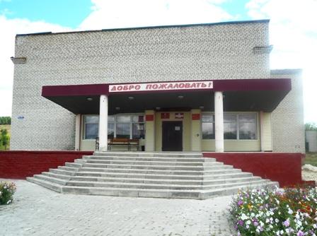 Ладомировский СДК